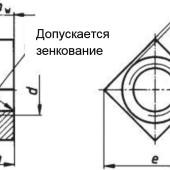 DIN 557: Гайки квадратные Класса точности С