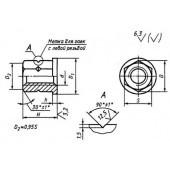 ГОСТ 12462-67: Гайки с трапецеидальной резьбой шестигранные с буртиком. Конструкция