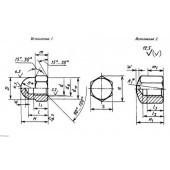 ГОСТ 11860-85: Гайки колпачковые класса точности А. Конструкция и размеры