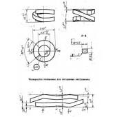 ГОСТ 21797—76 : Шайбы пружинные двухвитковые для железнодорожного пути. Технические условия