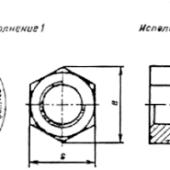 ГОСТ 5915-70: Гайки шестигранные класса точности В