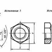 ГОСТ 5916-70: Гайки шестигранные низкие класса точности В
