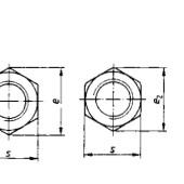 DIN 934 :Гайки шестигранные с метрической крупной и мелкой резьбой Классы точности А и В