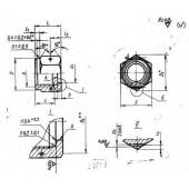 ГОСТ 13957-74: Гайки накидные для соединений трубопроводов по наружному конусу. Конструкция и размеры