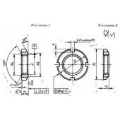 ГОСТ 11871-88 (CT СЭВ 5957-87): Гайки круглые шлицевые класса точности А. Технические условия