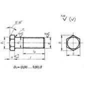 ГОСТ 18125-72: Болты с шестигранной уменьшенной головкой с диаметром резьбы свыше 48 мм (нормальной и повышенной точности)
